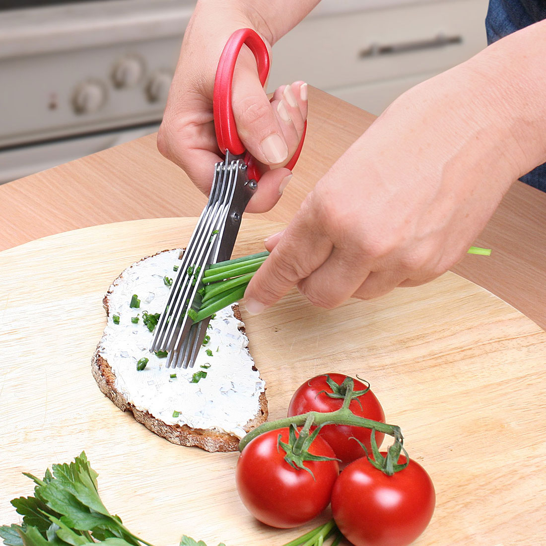 Ножницы для резки зелени [06799],