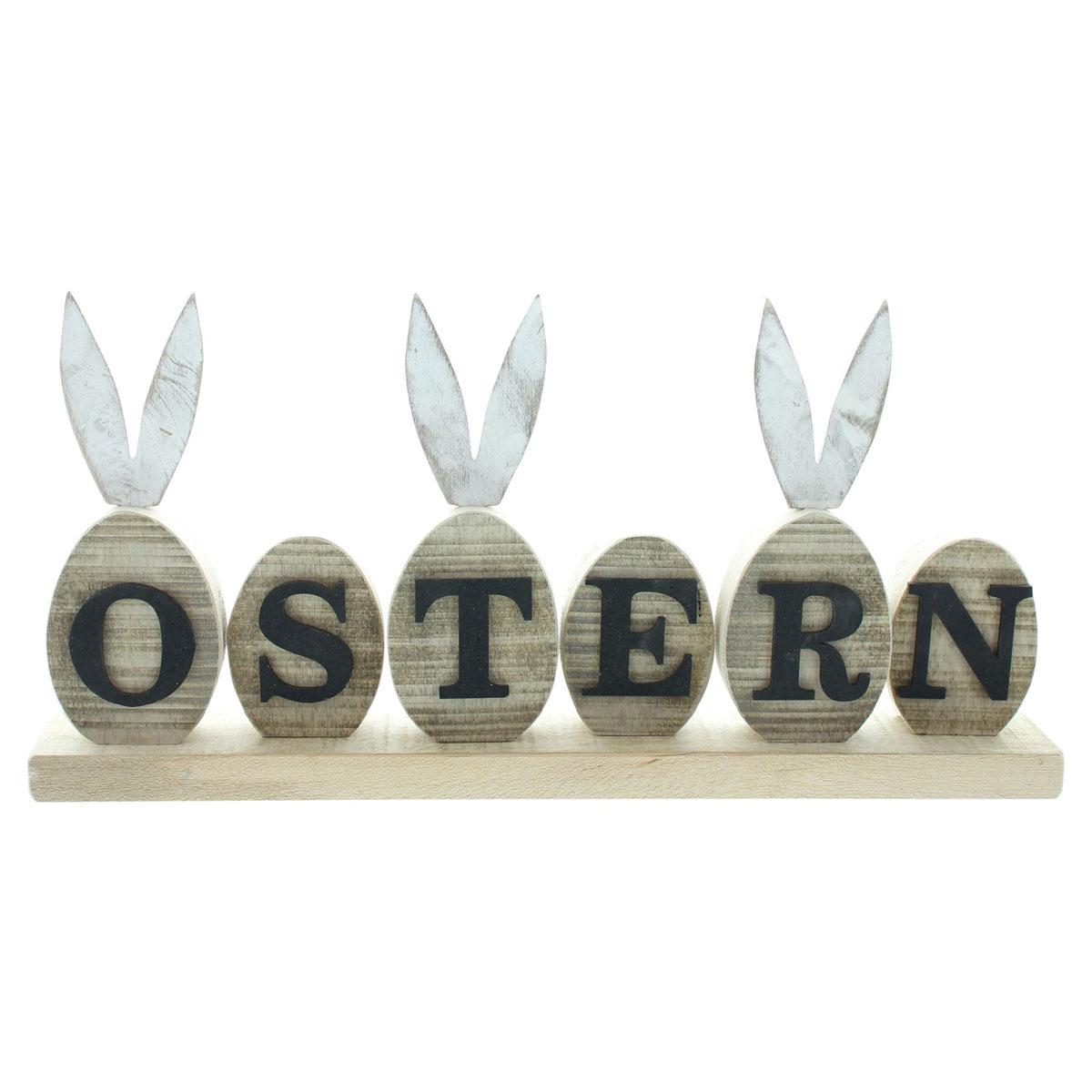 """Декоративная фигура """"Ostern"""" [08073],"""