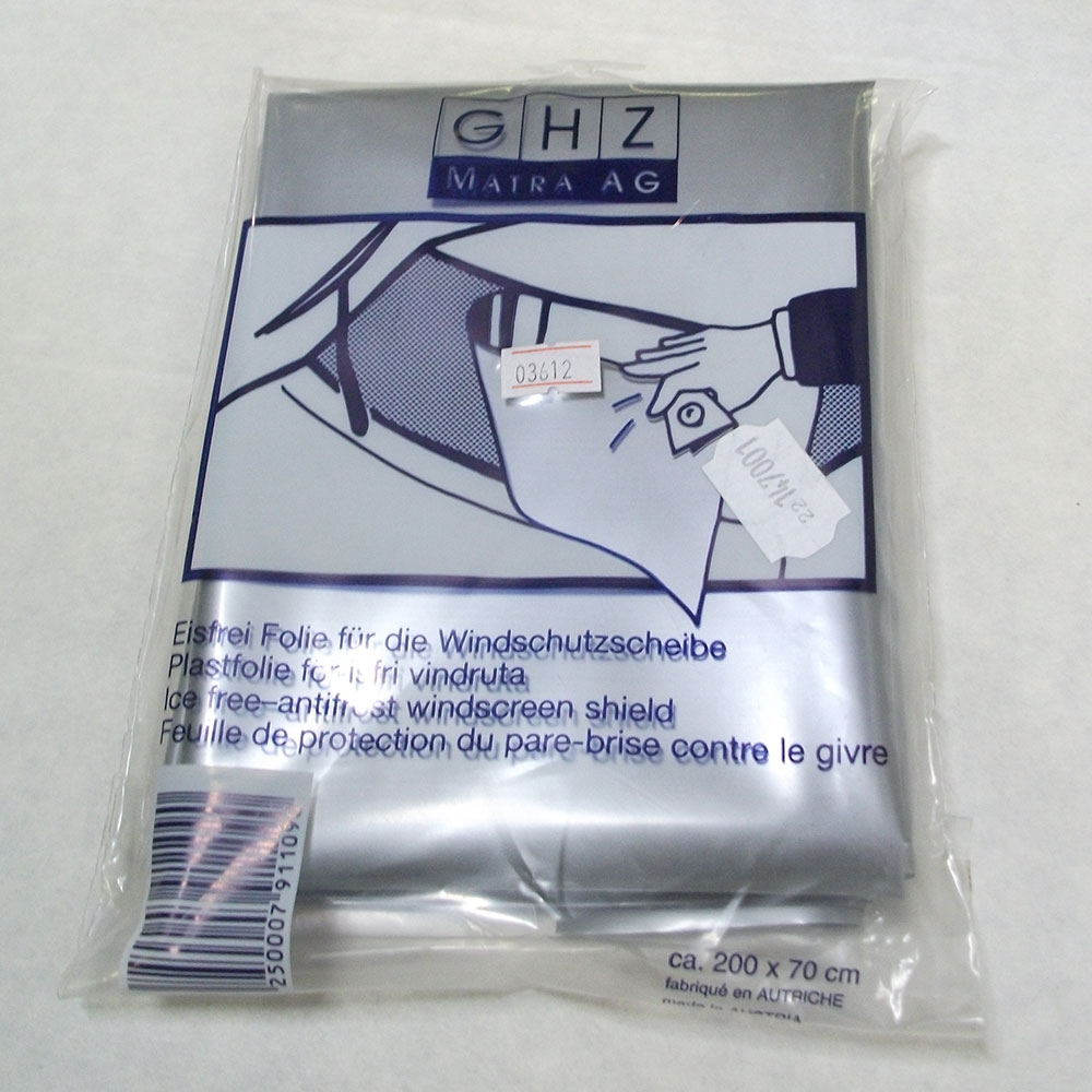 Чехол от наледи на стекле для машины [03612] Упаковка