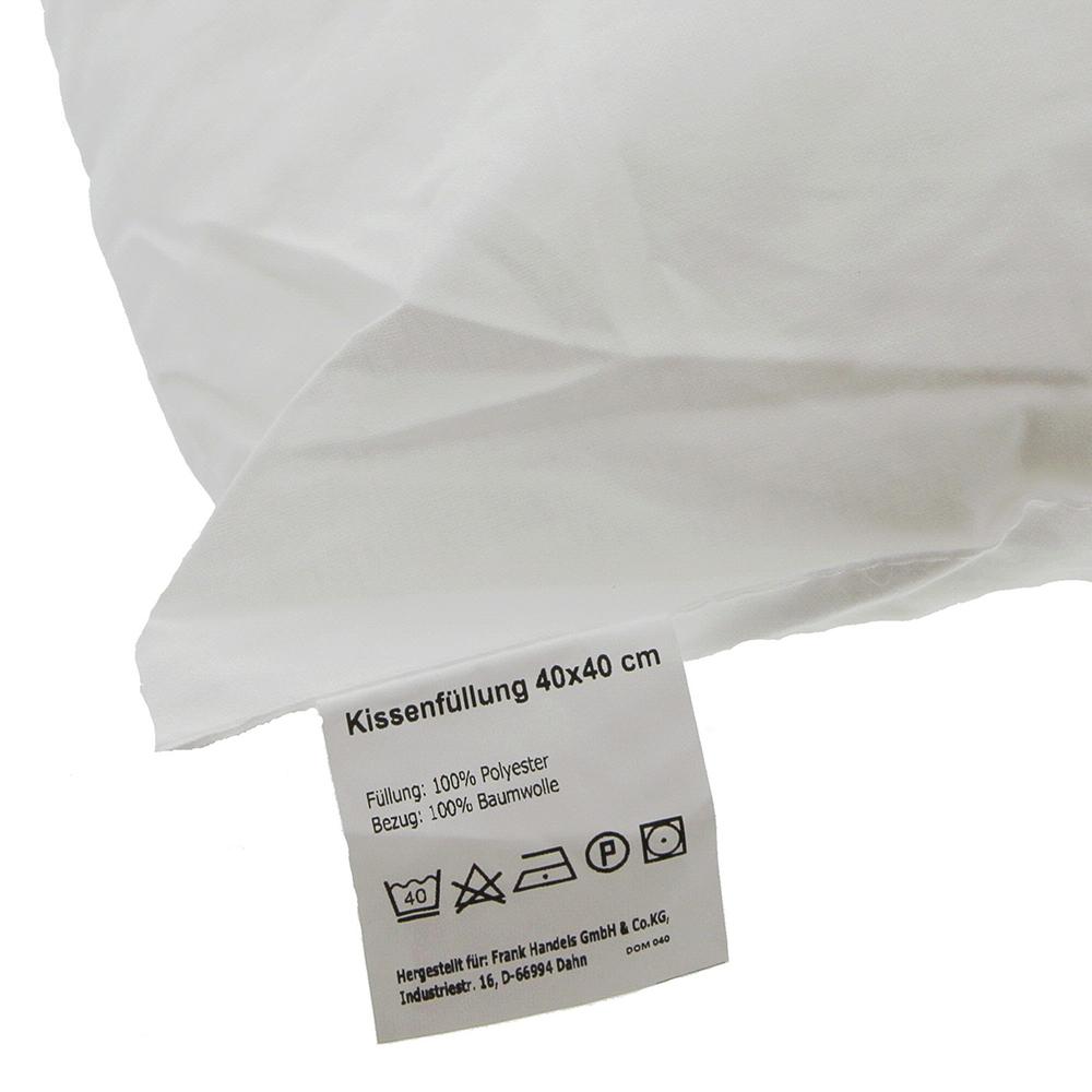 Подушка под чехол, 40 х 40 см [05785] Подушка под чехол 40х40см