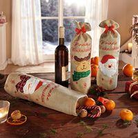 """Подарочные мешочки """"Веселого рождества"""", 3шт"""