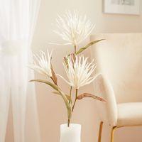 """Декоративное растение """"Белый цветок"""" [07194],"""