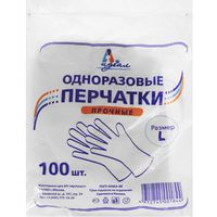 Одноразовые полиэтиленовые перчатки прочные 100 шт., размер L [07438],
