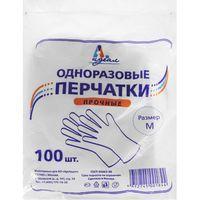 Одноразовые полиэтиленовые перчатки прочные 100 шт., размер M [07439],