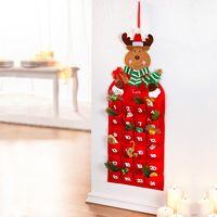 """Рождественский календарь """"Весёлый лосик"""" [07853],"""