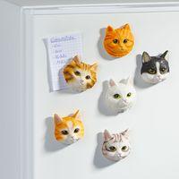 "Магниты ""Кошки"", 6 шт. [07898],"
