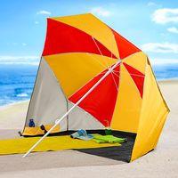 """Зонт от солнца - ракушка """"Clou"""" [08449],"""